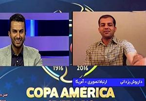 بررسی کوپا آمریکا و یورو 2016 در گفتگوبا داریوش یزدانی