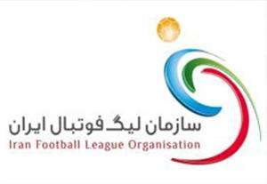 چالشها و موانع برنامهریزی مسابقات لیگ برتر
