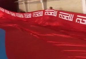 بزرگترین پرچم ملی جهان؛ زیبنده بازی ایران - قطر (اختصاصی ورزش3)