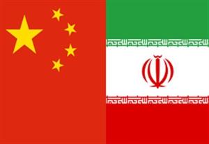 پیش بازی جذاب چین - ایران