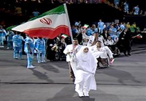 رژه کاروان ایران در مراسم افتتاحیه پارالمپیک ریو 2016