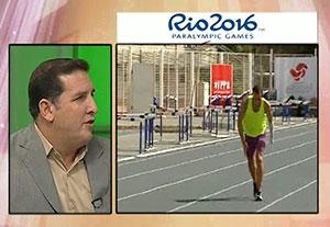 بررسی دو و میدانی ایران در پارالمپیک ریو در گفتگو با موسوی