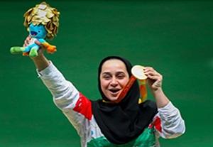 مراسم اهدای مدال طلای ساره جوانمردی در پارالمپیک 2016