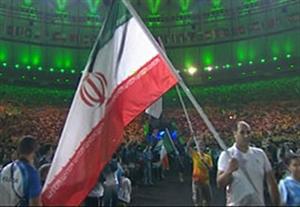ورود پرچم ایران به اختتامیه پارالمپیک با روبان مشکی