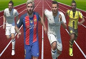 تست سرعت بازیکنان در فیفا 17