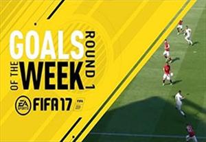 گلهای برتر هفته در بازی فیفا 17 (۹5/07/23)