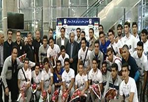 بازگشت تیم ملی جوانان ایران از جام قهرمانی آسیا در بحرین
