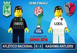لگوی جالب از بازی کاشیما آنتلرز - اتلتیکو ناسیونال