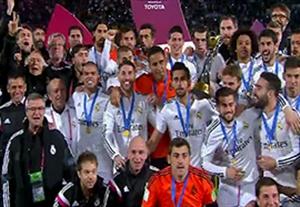 رئال مادرید آماده تکرار قهرمانی در جام باشگاه های جهان