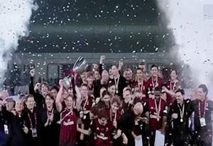 جشن قهرمانی آث میلان در سوپرکاپ ایتالیا