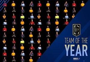 تیم منتخب بازیکنان بازی فیفا 17 چه کسانی هستند؟
