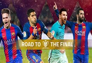 گلهای بارسلونا تا فینال کوپا دل ری
