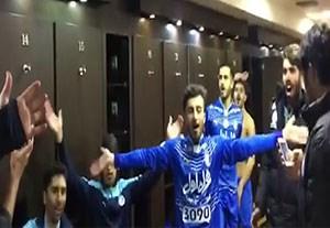جشن پیروزی استقلالی ها در رختکن