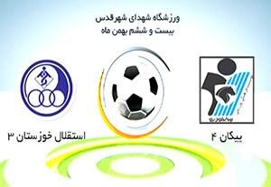خلاصه بازی پیکان 4-3 استقلال خوزستان
