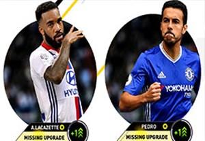 پیشرفت بازیکنان در بازی fifa17