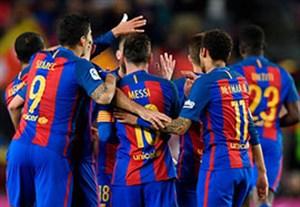 پیش بازی گرانادا- بارسلونا
