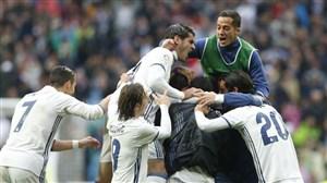 پیش بازی گرانادا - رئال مادرید