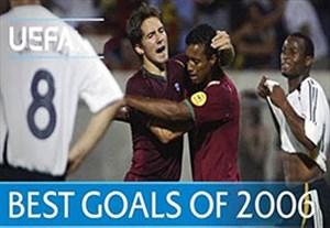 گل های زیبای جام ملت های اروپا 2006 (زیر 21 سال)