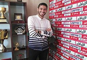 مصاحبه با شایان مصلح بعد از ثبت قرارداد با پرسپولیس