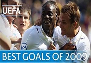 گل های زیبای جام ملت های اروپا 2009 (زیر 21 سال)
