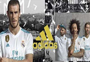 رونمایی جذاب از لباس جدید رئال مادرید
