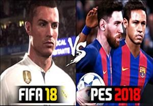 مقایسه جذاب FIFA 18 با PES 18