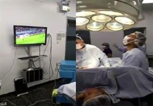 تماشای پنالتی های بازی پرتغال - شیلی در حین جراحی بیمار