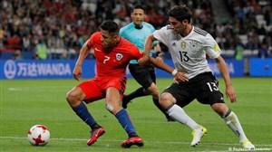 پیش بازی شیلی - آلمان