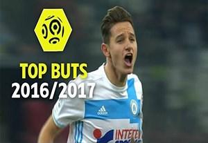 10 گل و سیوبرتر لوشامپیونه در فصل 2017-2016