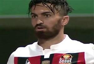 درخشش خالد شفیعی در نخستین بازی با پیراهن اف سی سئول