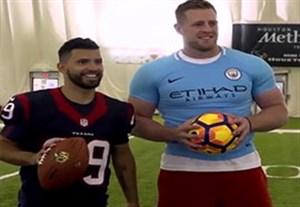 ملاقات جالب آگوئرو با ستاره فوتبال آمریکایی