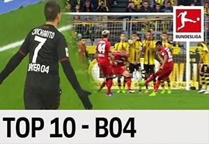 10 گل برتر لورکوزن در بوندسلیگا (فصل 2017-2016)