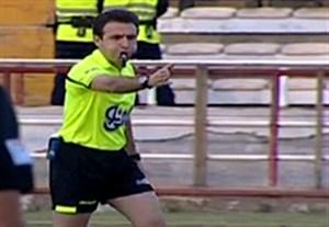 سوت آغاز لیگ برتر خلیج فارس فصل 97-96