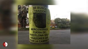 خبرچین | ۱۰ مرداد ۹۶: از بیانیه رونالدو تا سرقت ناواس