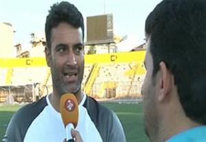 مصاحبه نظرمحمدی قبل از بازی سپیدرود رشت - سیاه جامگان