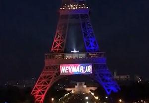 خوشامدگویی پاریسی ها به نیمار بوسیله برج ایفل