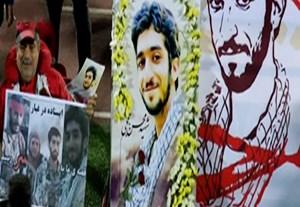مراسم یاد بود شهید محسن حججی در ورزشگاه آزادی