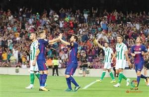 بارسلونا 2-0 بتیس؛ با دو گل بهار شد