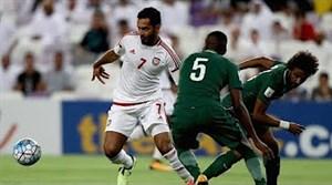 خلاصه بازی امارات 2 - 1 عربستان