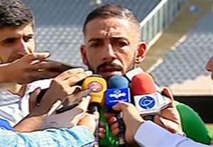 مصاحبه با بازیکنان تیم ملی فوتبال درباره دیدار با سوریه