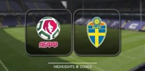 گلهای بازی بلاروس 0 - 4 سوئد