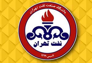 تجمع طلبکاران باشگاه نفت علیه مدیران وزارتخانه !