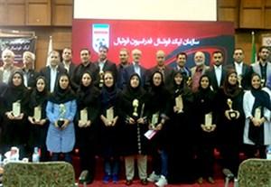 حواشی مراسم برترین های فوتسال ایران