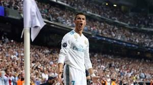 رونالدو: هدف ما قهرمانی در لیگ قهرمانان است