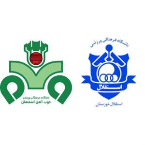 خلاصه بازی ذوب آهن 6_0 استقلال خوزستان