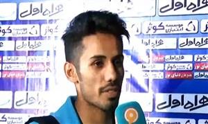 مصاحبه با بازیکنان نفت تهران و کنفرانس مطبوعاتی بعد از بازی (نفت تهران - گسترش فولاد)