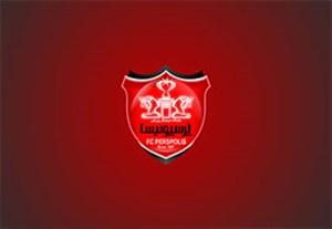 چالش های باشگاه پرسپولیس قبل از جدال با الهلال