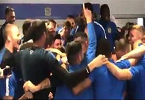 خوشحالی جالب بازیکنان فوئنلابرادا از تقابل با رئال در جام حذفی