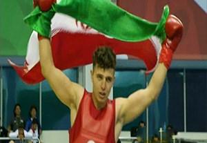 تاریخ سازی ووشوی ایران با نخستین قهرمانی جهان
