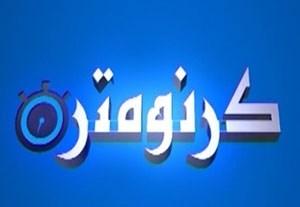 از اختلاف برانکو و مسلمان تا ناراحتی قلعه نویی از فدراسیون
